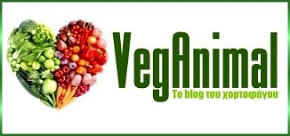 veganimal23